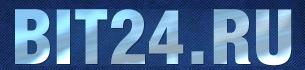 BIT24.RU отзывы