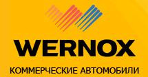 Wernox отзывы