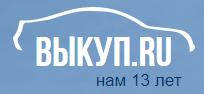 Выкуп.ru отзывы