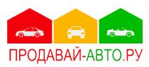 Продавай-авто.ру отзывы