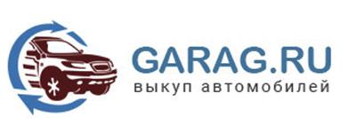 Garag.ru отзывы