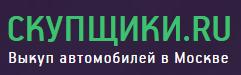 Skupshiki.ru отзывы