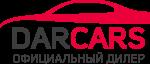 Автосалон Даркарс отзывы