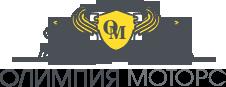 Автосалон Олимпия Моторс отзывы