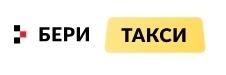 Бери Такси отзывы