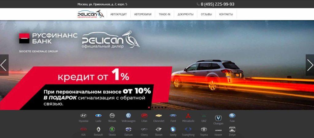 pelican-motors.ru