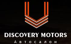 Дискавери Моторс отзывы