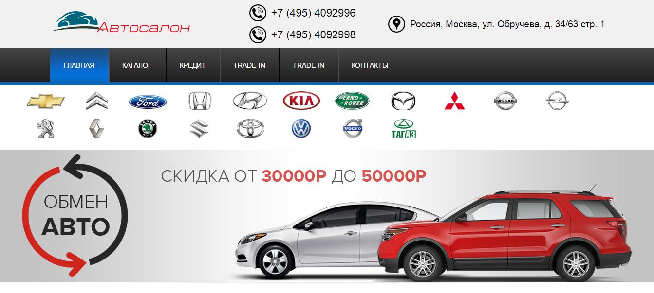 Официальный сайт Голд авто gold-auto77.ru