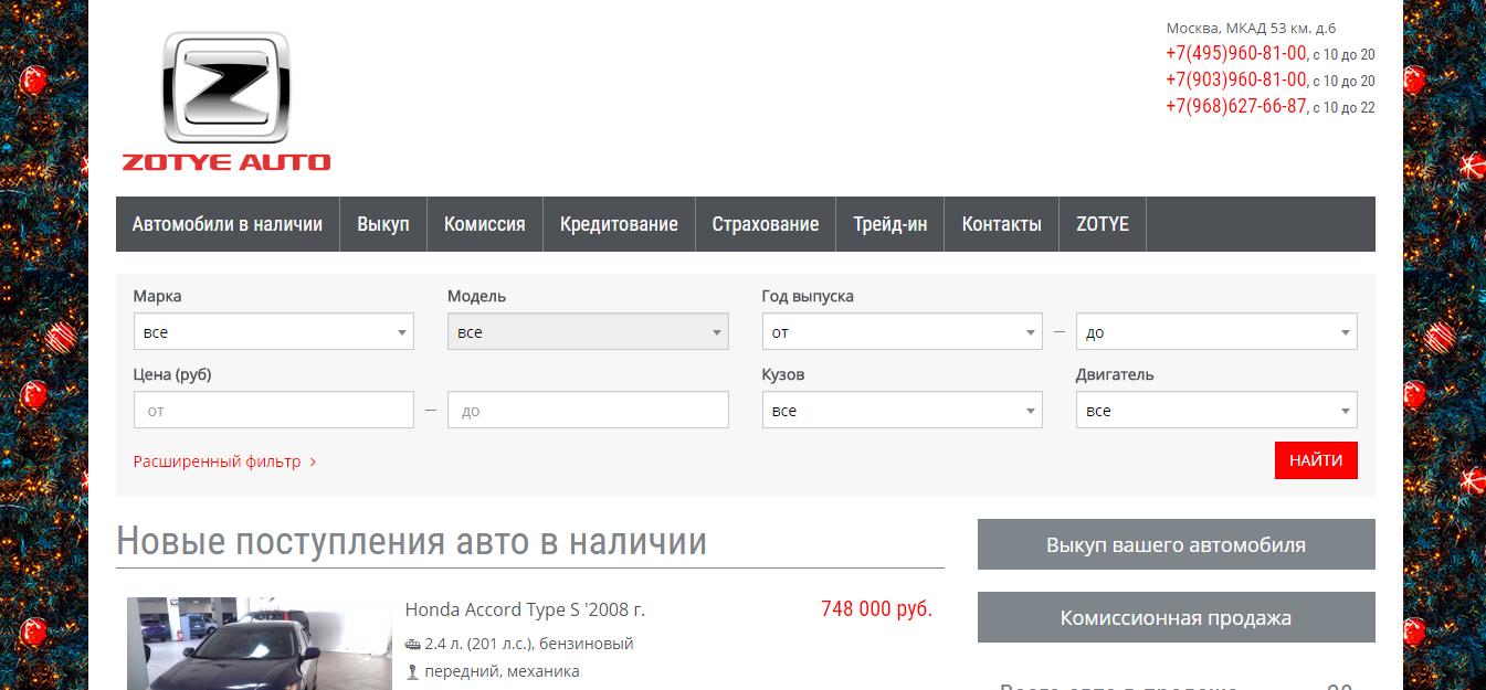 Официальный сайт Ка Моторс ka-motors.ru