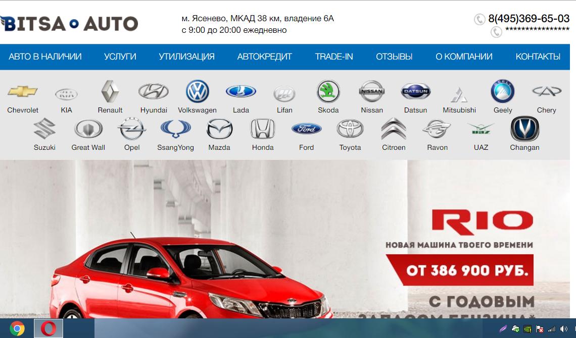 Официальный сайт Автоцентр