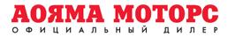 Аояма Моторс отзывы