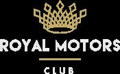 Роял Моторс отзывы