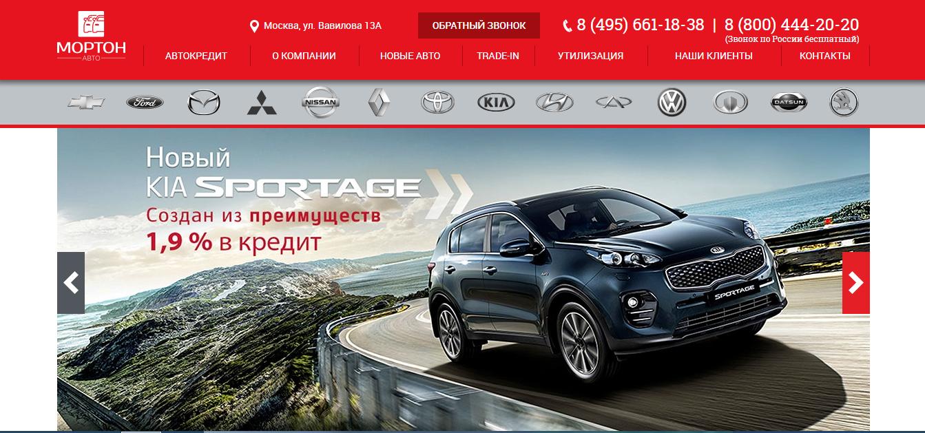 Официальный сайт Вавилов Сити www.vavilov.city