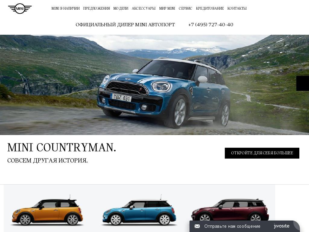 Официальный сайт Автопорт mini-avtoport.ru