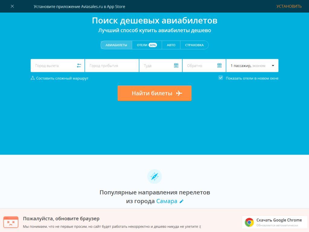 Официальный сайт Мортон Авто mortonauto.ru