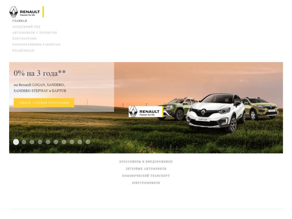 Официальный сайт Автофорум-Богородск renault.af-bogorodsk.ru