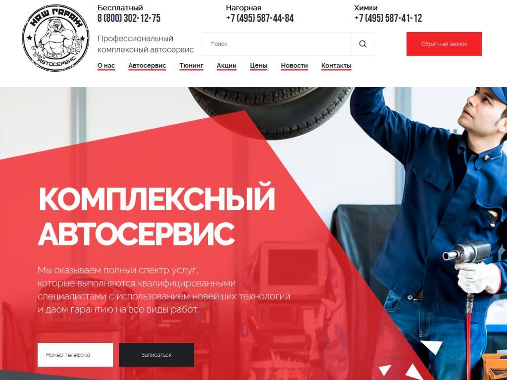 Официальный сайт TradeMyCar service.trademycar.ru