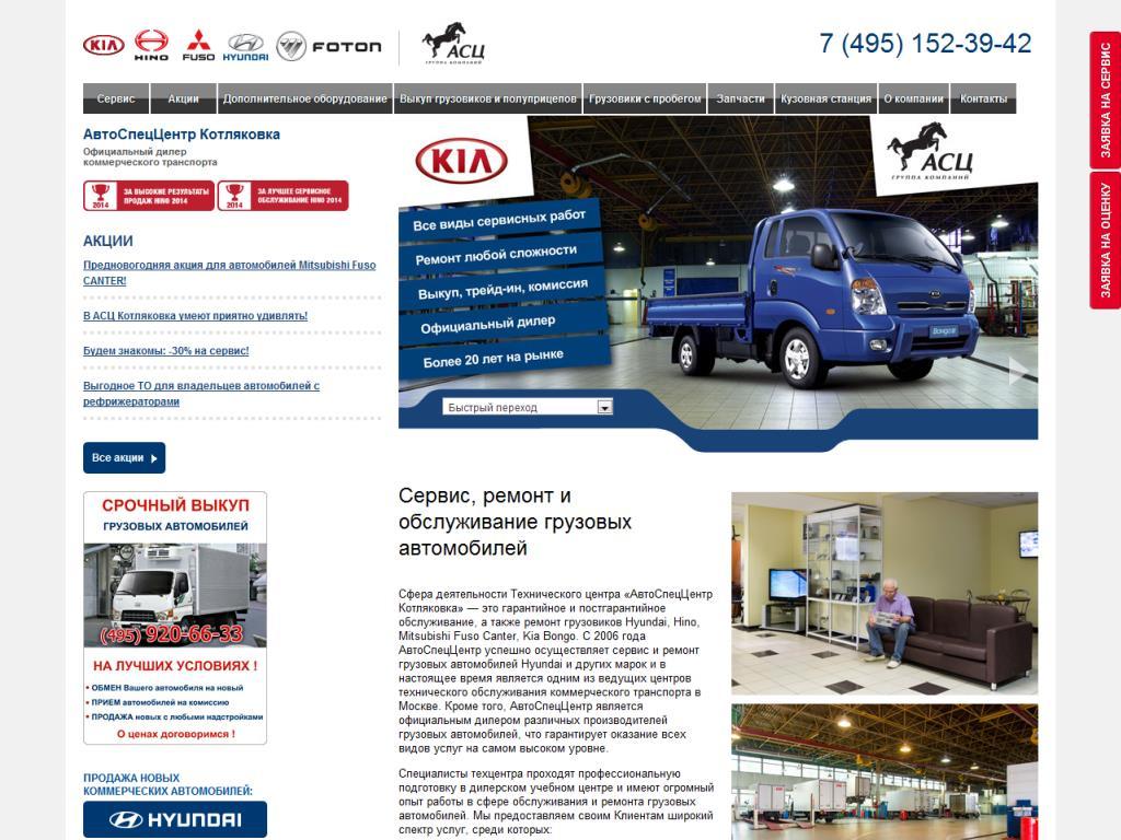 Официальный сайт Эла www.ela.ru