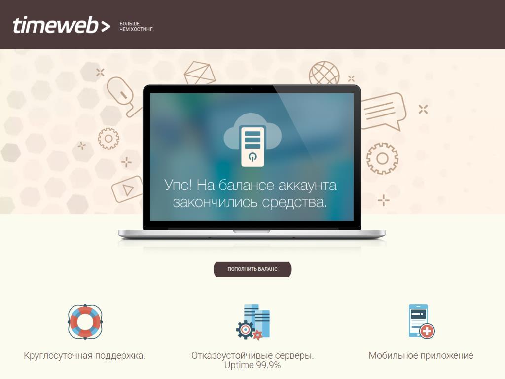 Официальный сайт ЕвроДилер www.eurodealer.ru