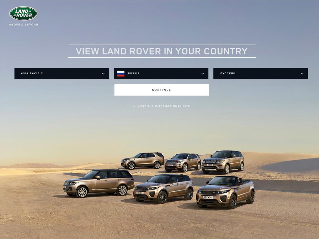 Официальный сайт Land Rover www.landrover.com