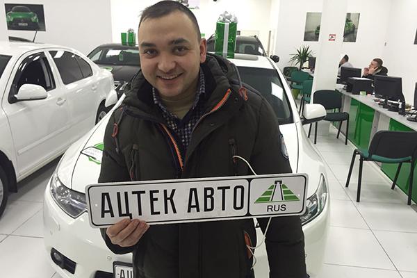 Ацтек Авто