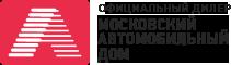 Московский автомобильный дом отзывы
