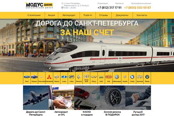 Официальный сайт Модус modus-dybenko.ru